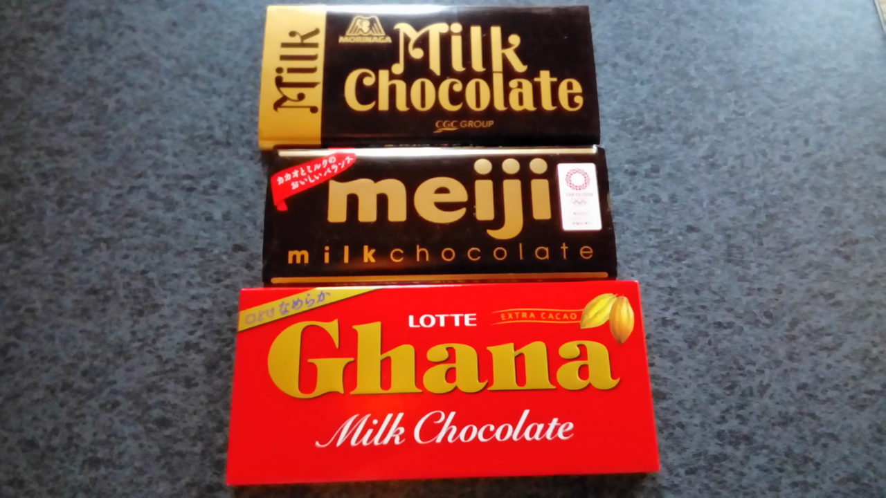 3社の板チョコ食べ比べ