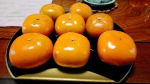 西川家の柿、渋抜き後